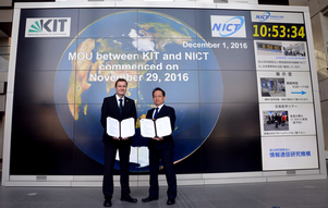 Dr. Erik Bründermann (KIT, left) and Dr. Iwao Hosako (NICT, right) in the entrance hall of NICT headquarters in Tokyo, Japan, a few days after the final signatures completed the MOU between NICT and KIT. Photo by Tomoya Yuki (NICT).