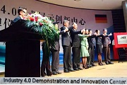 Eröffnungsfeier Demonstrations- und Innovationszentrum in Suzhou
